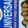Universal  school of foreign languages - German classes