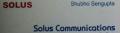Shubho Sengupta - Cctv dealers