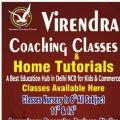 Virendra Coaching Classes - Tutor at home