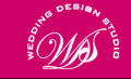 Afzal Ahmad - Wedding planner