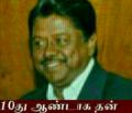 B. Rajesh - Lawyers
