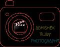 Abhishek Vijay - Personal party photographers