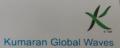 Sivan Raj - Cctv dealers
