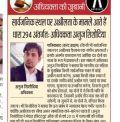 advocate anuj shishodia - Lawyers
