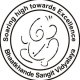 Bhaatkhande Sangit Vidyalaya