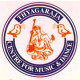 Thyagaraja Centre for Music and Dance