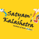 Satyam Kalashetra