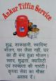 Ankur tiffin service