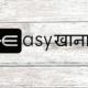 EasyKhaana.com