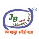 J B Kachori Wala