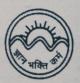 Vishwa Bharti Yoga Sansthan