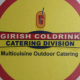 Girish Coldrinks & Caterers