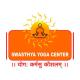 Swasthya Medical Yoga