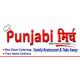 Punjabi Mirch