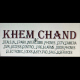 Khem Chand Security Systems