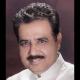 Om Shahi
