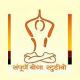 Sampoorna Yoga Studio