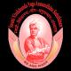 Vivekananda Yoga Anusandhana Sansthan