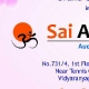 Om sai advisories LLP
