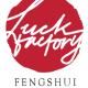 Luck Factory