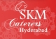 SKM Caterers