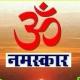 Chaudhary