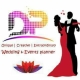 DebPriya Wedding & Events Planner