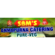 SBM's Annapurna