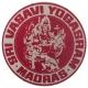 Sri Vasavi Yogashram