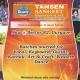 Tansen Sangeet Mahavidyalaya Sector 82, Gurgaon