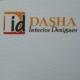 Dasha Interior Designer