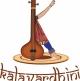 Kalavardhini Dance Classes