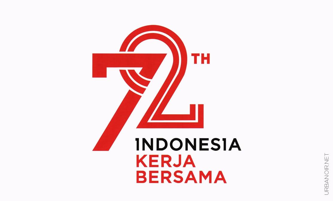 Tema dan Logo Peringatan HUT ke-72 Kemerdekaan RI Tahun 2017
