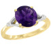 Natural 2.41 ctw Amethyst & Diamond Engagement Ring 10K Yellow Gold