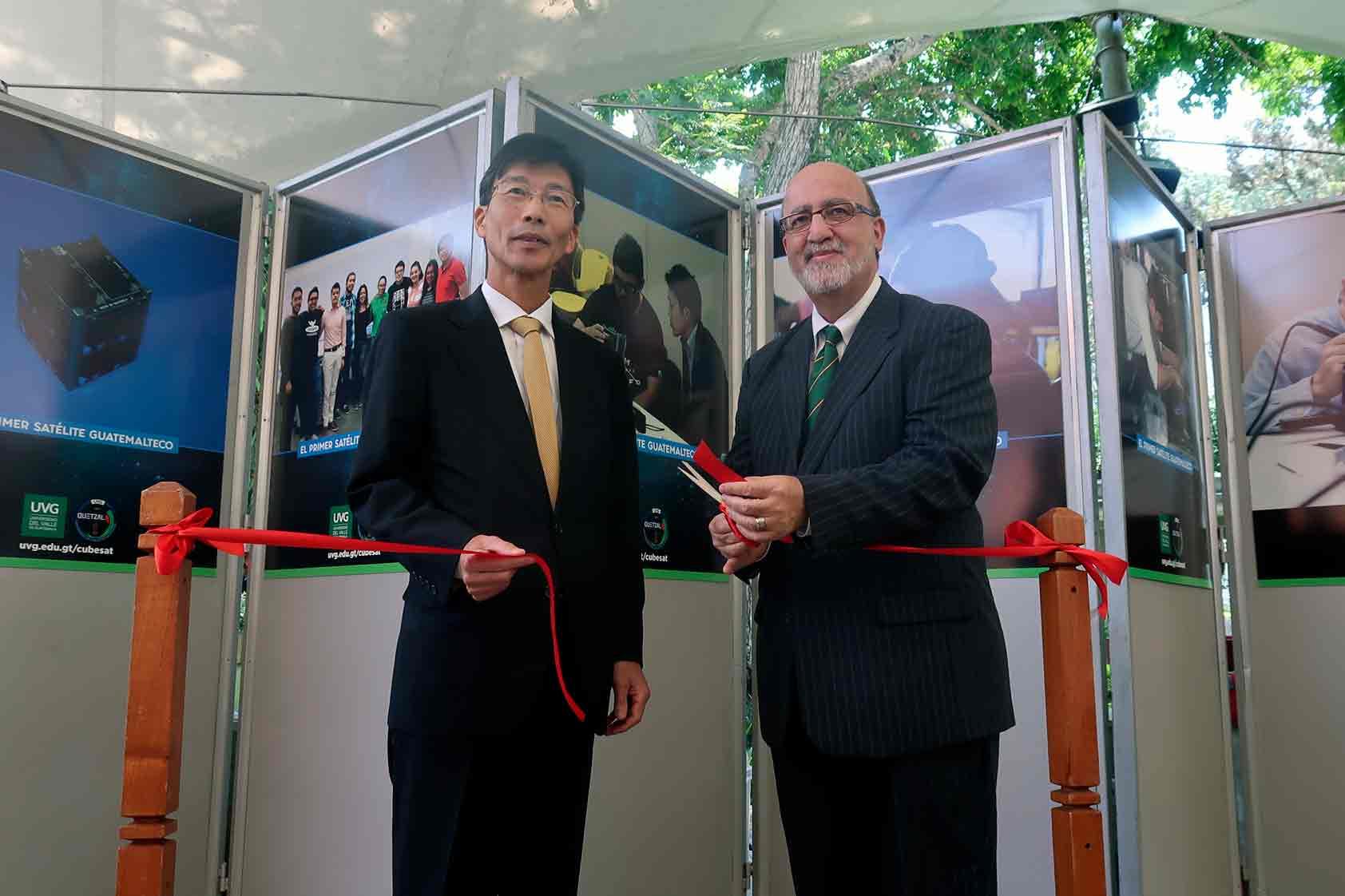 Embajada de Japón fortalece lazos de colaboración con UVG