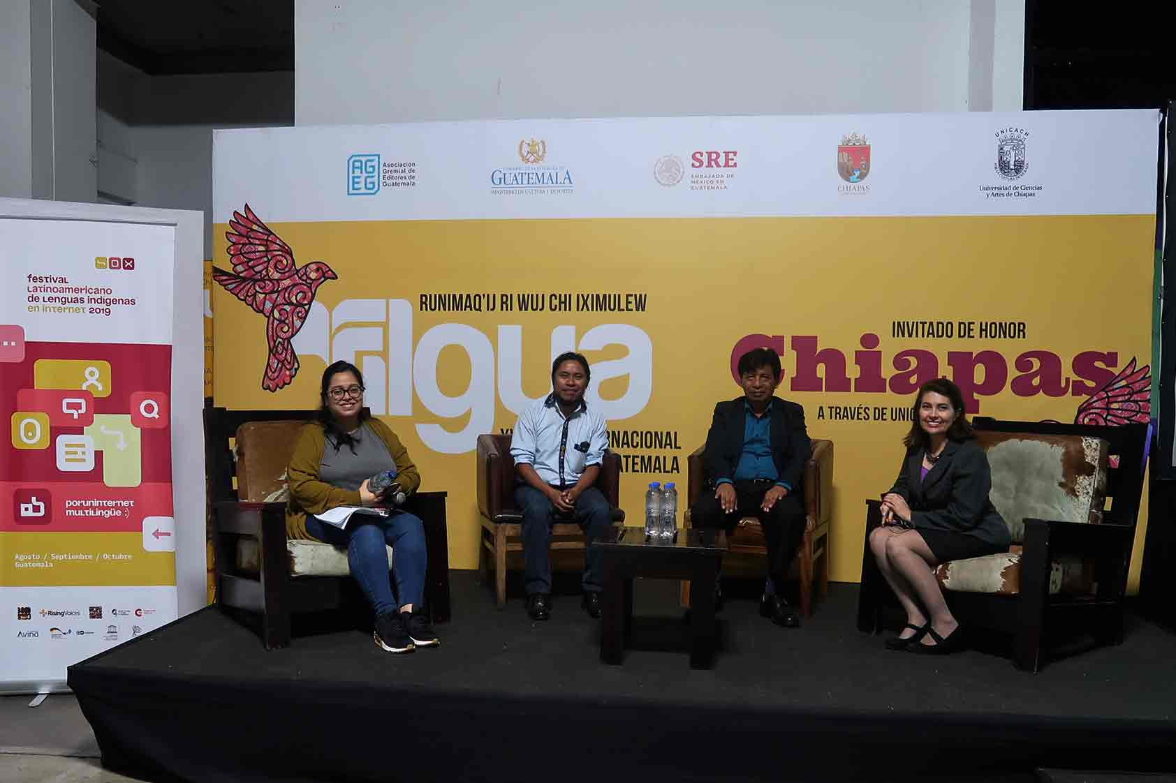 UVG presente en Filgua 2019