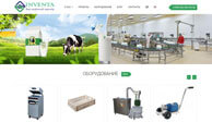 Redesign website and website development for Inventa.uz