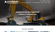 Website design and website development Hyundai Construction Equipment Co., Ltd