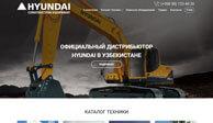 Разработка дизайн сайта и создание сайта для Hyundai Construction Equipment Co., Ltd