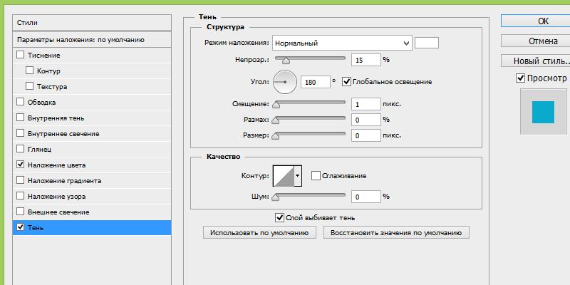 Как сделать дизайн сайта или макет сайта в Photoshop