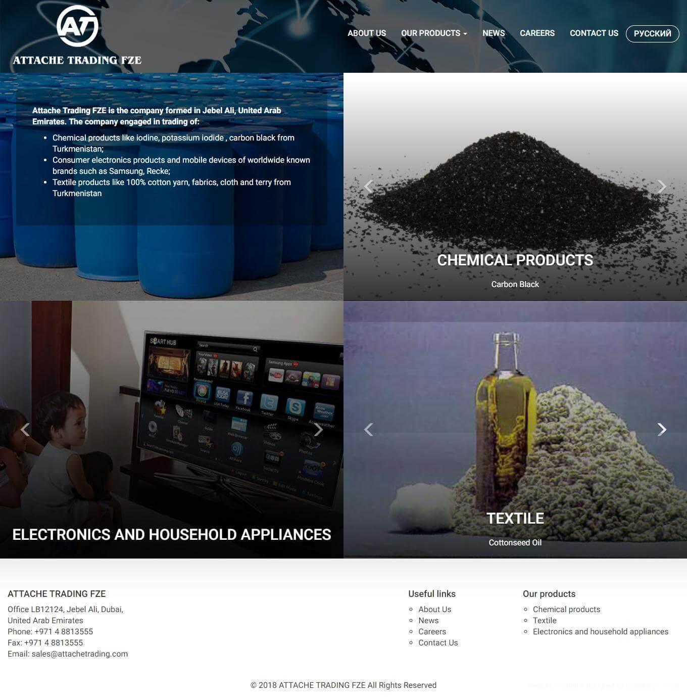 Website design and website development ATTACHE TRADING FZE