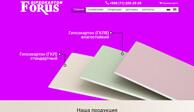 Разработка дизайн сайта и создание сайта для FORUS.UZ