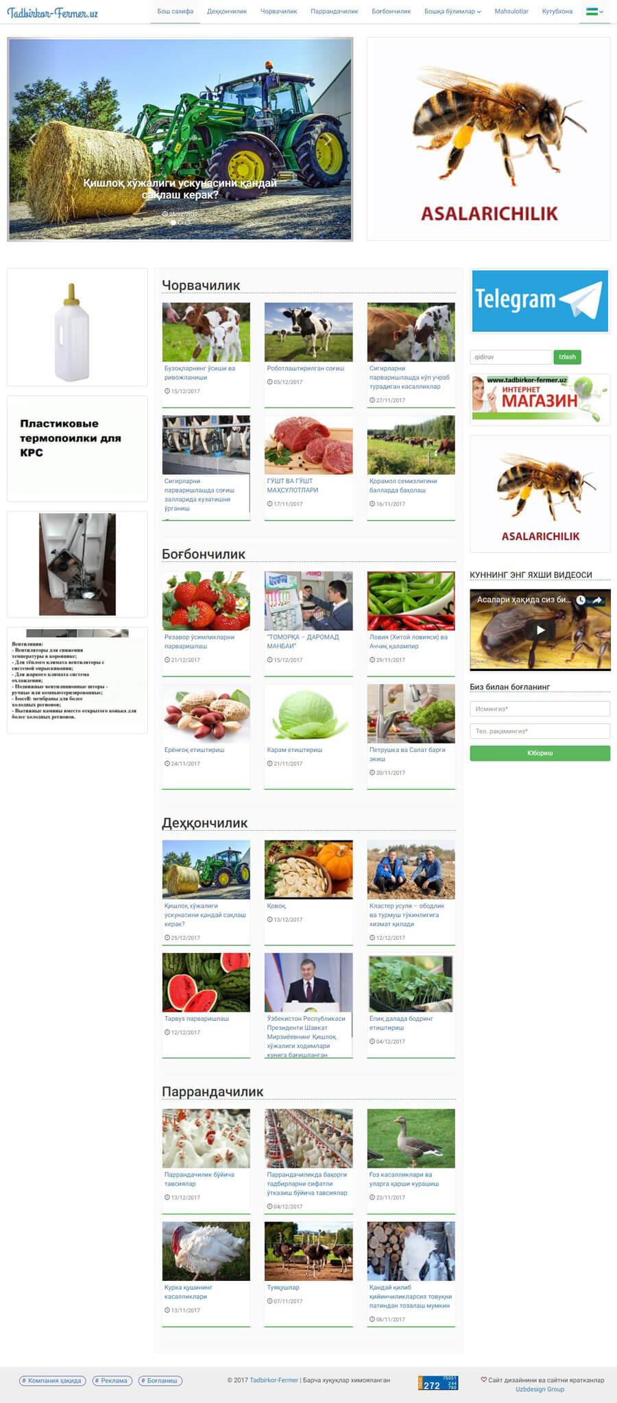 Development of website design and website development for Tadbirkor-Fermer.uz