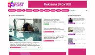 Разработка дизайн сайта и создание сайта для 24post.uz