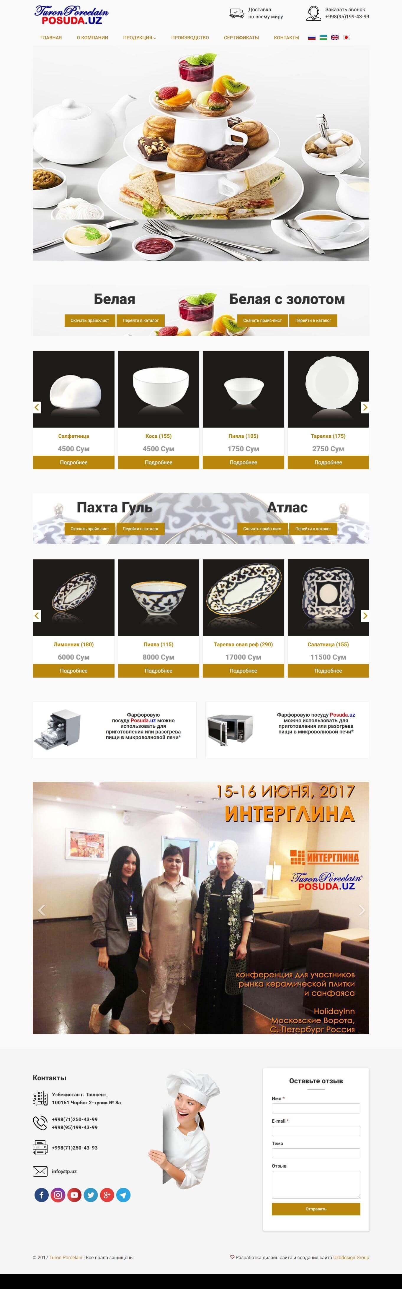 Development of website design and website development for Turon Porcelain