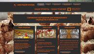 Разработка дизайн сайта и создание сайта для AGRO POULTRY SYSTEMS