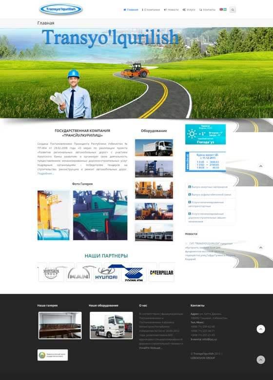 Создание сайта для Transyo'lqurilish