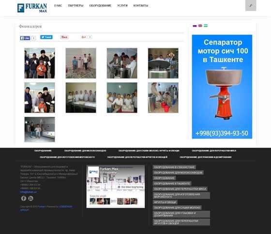 Разработка и продвижения веб-сайта для Inventa (Furkan)
