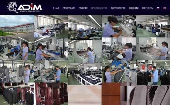 Разработка и продвижения сайта для Adimgroup