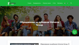 Редизайн сайта и создание сайта для Universegroup.uz